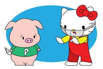 swineflu1