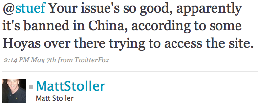 Your issue's so good, apparently it's banned in China, according to some Hoyas over there trying to access the site.