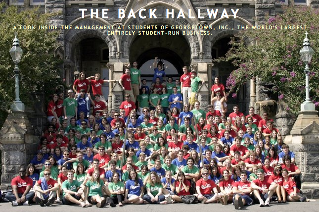 The Back Hallway