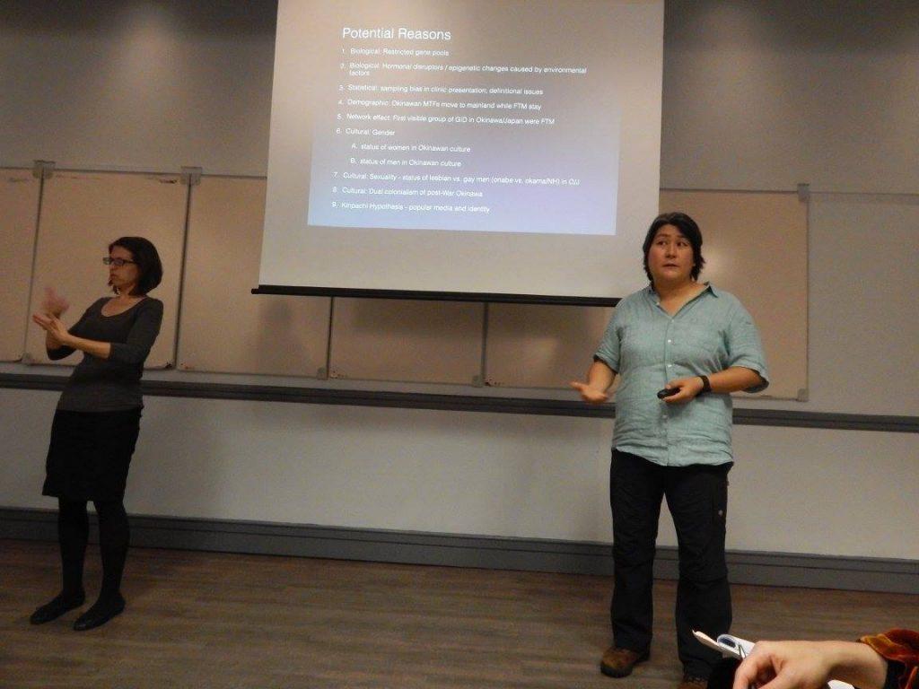 Yale Professor Nakamura discusses Japanese transgender identity and disability