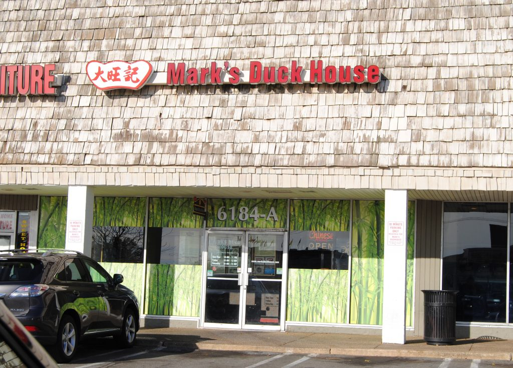 Halftime Brunch Bracket: Mark's Duck House